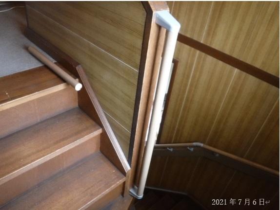 府中市 Ⅰ様邸 階段・トイレ手すり設置工事